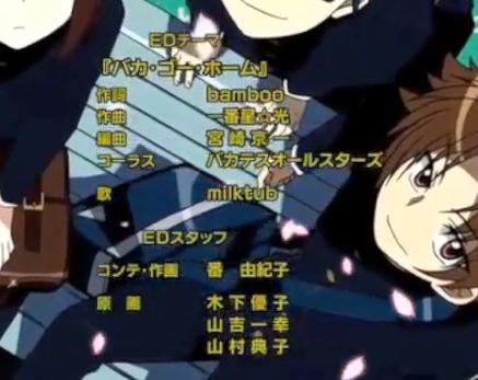 「バカとテストと召喚獣」ED「バカ・ゴー・ホーム」の原画は木下優子さんが担当。