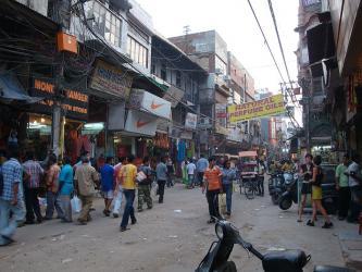 mine bazaar