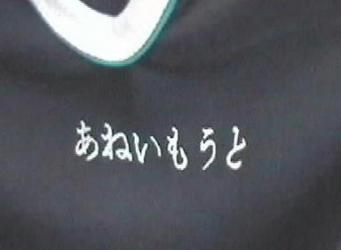 thailand omosiro tee2