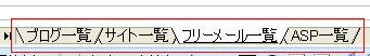 アドレス管理20090310_2