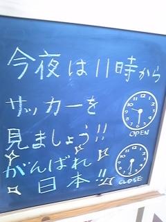 100629_151139.jpg