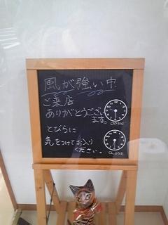 100712_181807.jpg