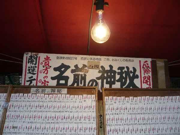 022_20110110085508.jpg