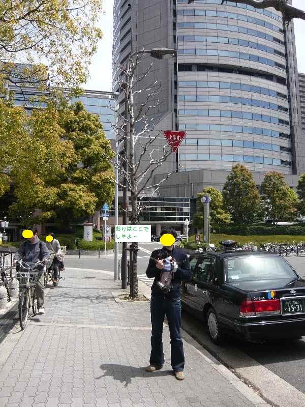 大阪 帝国ホテル。