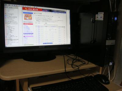 DSC02563_convert_20090625120545.jpg