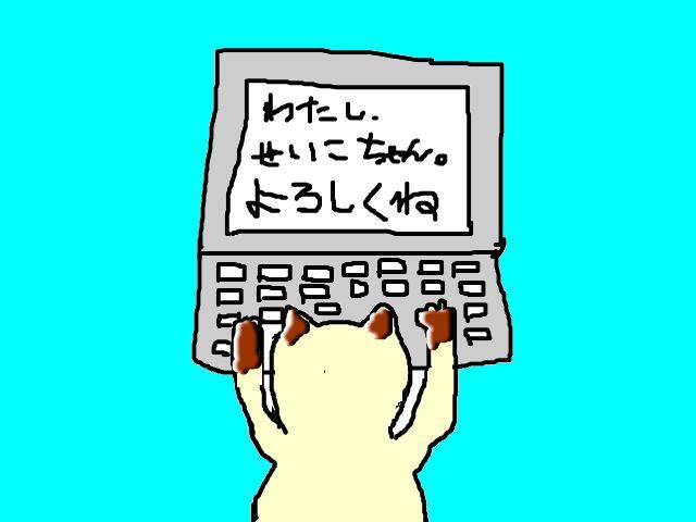 snap_chibitaseiko_2008122214613.jpg