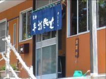 08-9-11 店入り口