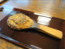 08-9-25 焼き味噌