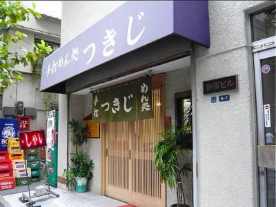 08-9-29 みせよこ