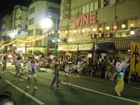 2008813awa.jpg