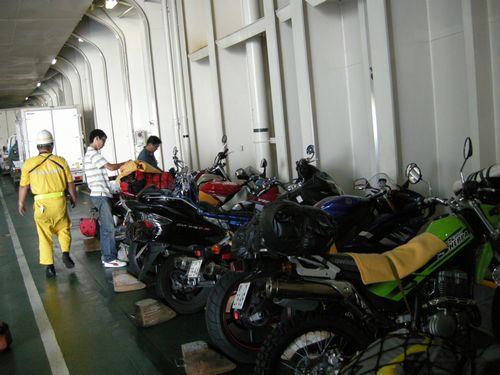 DSCN4652_20090901220914.jpg