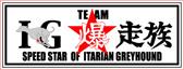 ig_banner.jpg
