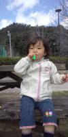 2012_0401_114139-DCF00203.jpg