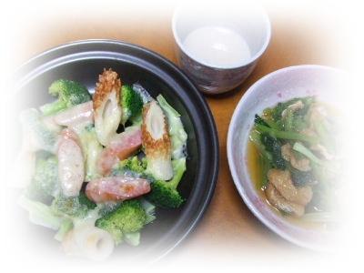 タジン鍋3