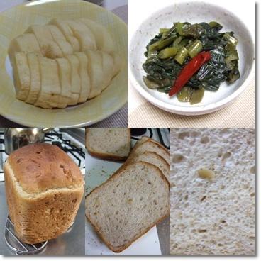 お漬物とくるみパン