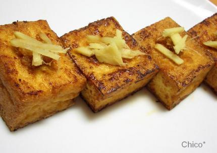 厚揚げの生姜醤油焼き