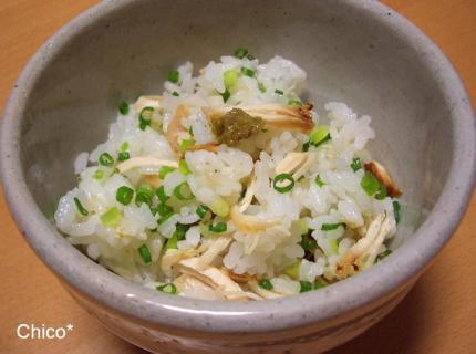 柚子胡椒風味の混ぜご飯