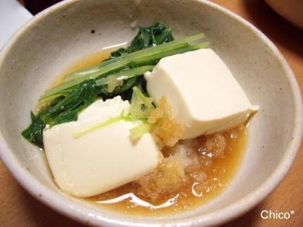 久しぶりの湯豆腐♪