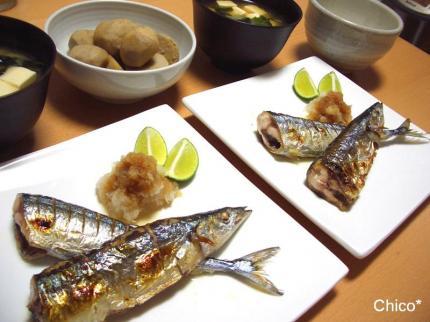 秋の味覚、秋刀魚~♪