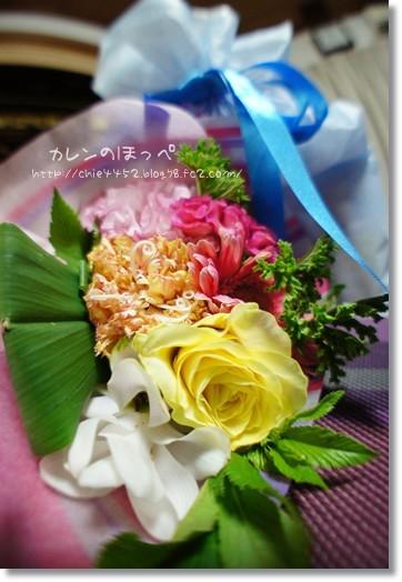 おめでとうのお花