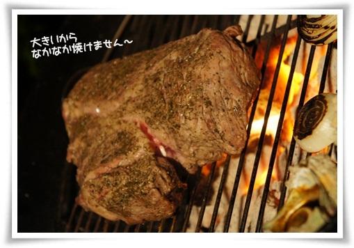 肉は まだまだ 焼けませんから
