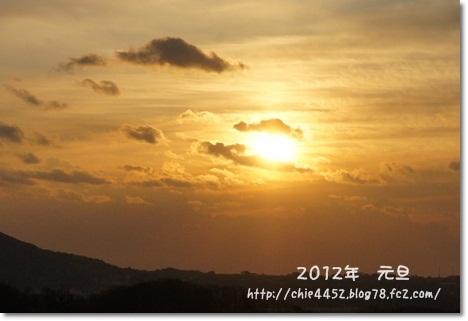 明るい日の出