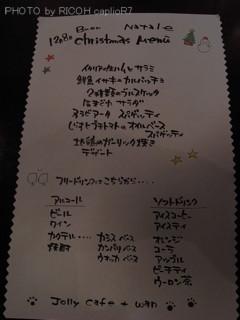 071208 k menu