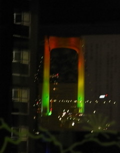 071221 rainbow bridge