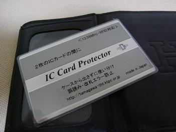080217 card1