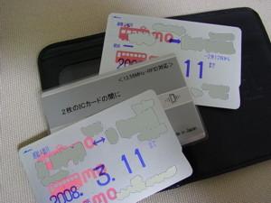 080217 card2