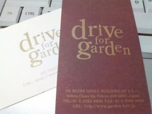 080405 garden