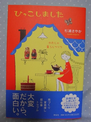 090406 book