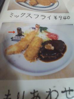 090521 menu2