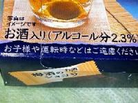 gazou475
