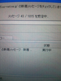 20060117002111