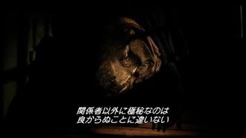 バイオモンスター 蜥蜴男