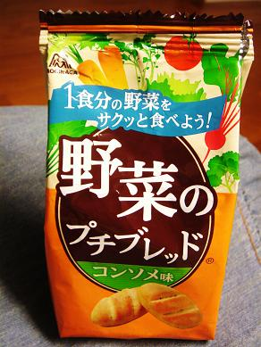 0808野菜コンソメ