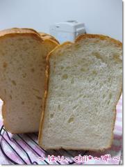 ハニーミルク・生クリーム食パン