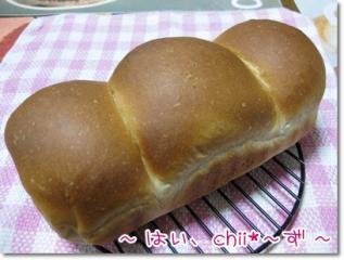 ふわっと もちっと食パン