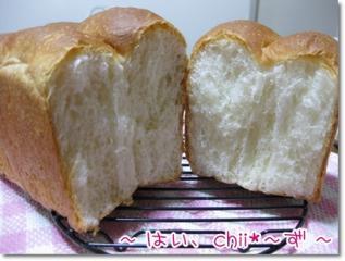 poco-poco食パン