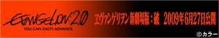 EVANGELION.CO.JP