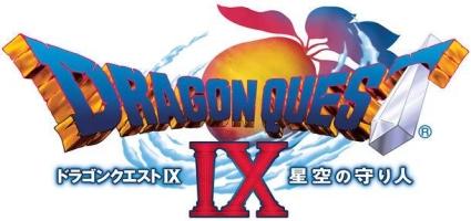 dq9_logo.jpg