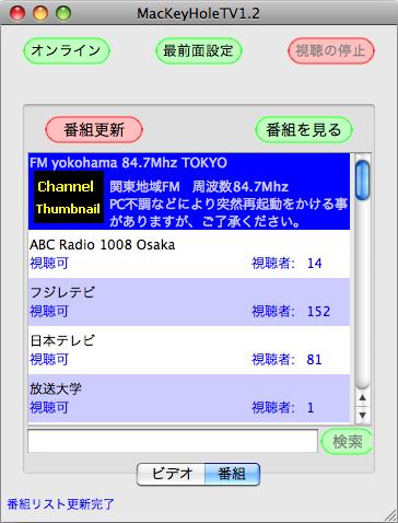 keyholetv_mac_01.jpg