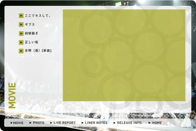 椎名林檎 RingoEXpo08 MOVIE