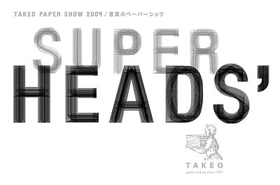 superheads.jpg
