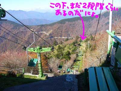 絵日記071108-3
