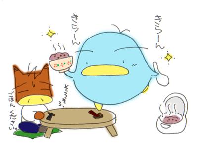 絵日記071207-5