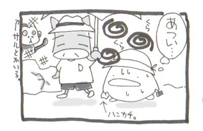 絵日記070910v10