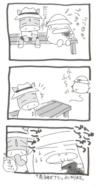 絵日記070910v11
