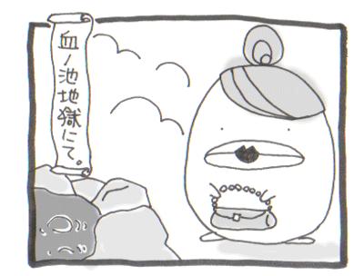 絵日記070910v12